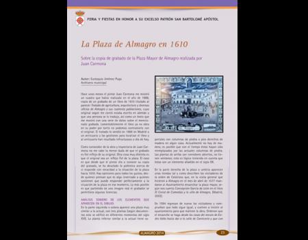 Descripción de Archivo Municipal. La Plaza de Almagro en 1610
