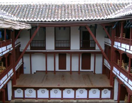 Descripción de Archivo Municipal. Corral de Comedias.