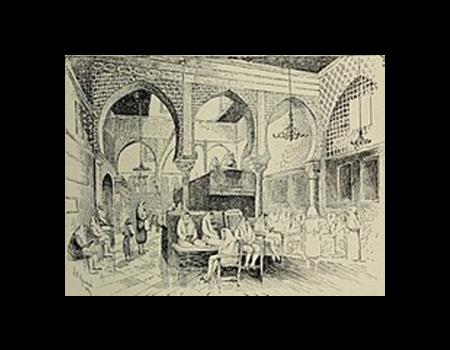 Descripción de Historia local (siglo XV - judíos)