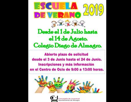 El plazo de inscripción de la Escuela de Verano se abre el próximo lunes