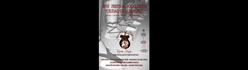 El tradicional Festival Folklórico