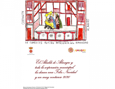 Las alumnas Blanca Domínguez del colegio Miguel de Cervantes y Gema Chaves del Diego de Almagro ganan el VI concurso de Christmas