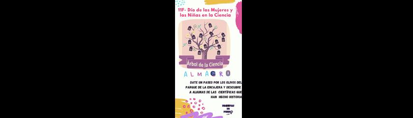 Almagro conmemora el Día de las Mujeres y Niñas en la Ciencia con