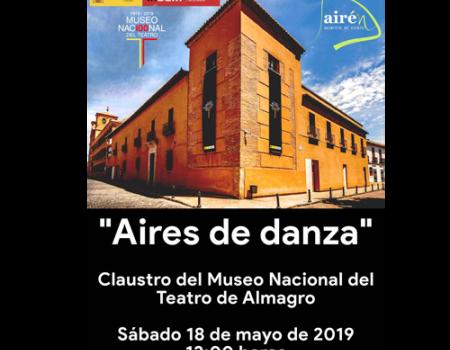 El Museo Nacional del Teatro celebra el día de los Museos con el concierto
