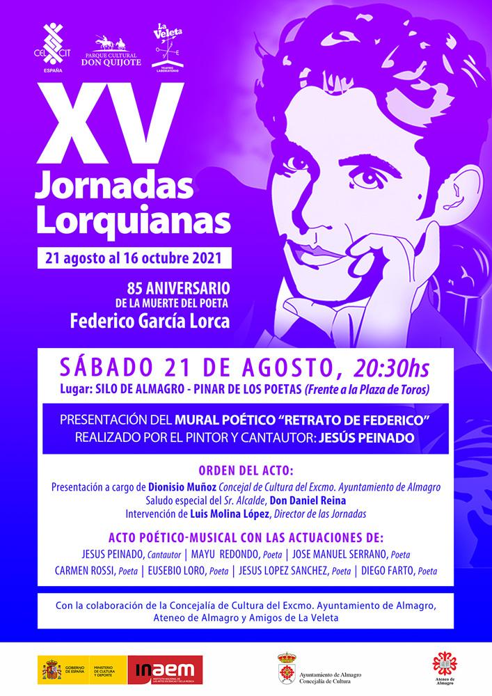 Almagro homenajeará a Lorca en el 85 aniversario de su fallecimiento con un mural en el exterior del Silo