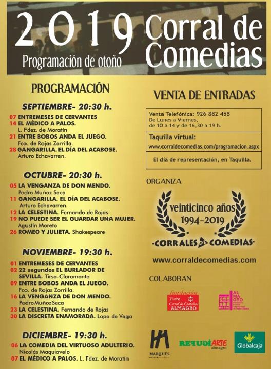 La compañía Teatro Corrales de Comedias inicia su programación otoñal